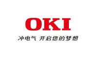 OKI5320打印机驱动下载 官方版