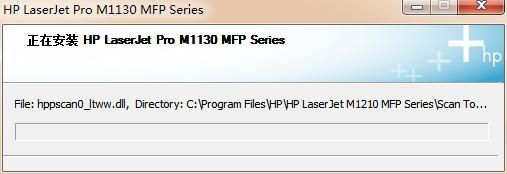 惠普1136打印机驱动怎么安装6