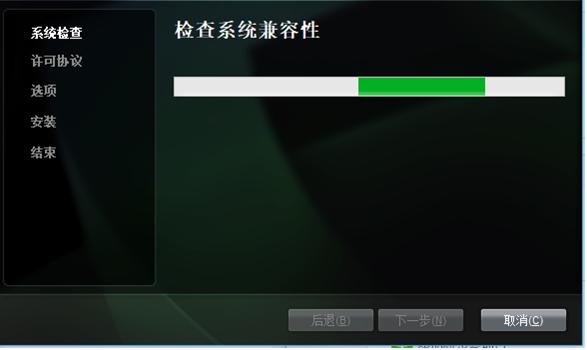 七彩虹1060gtx驱动安装教程2