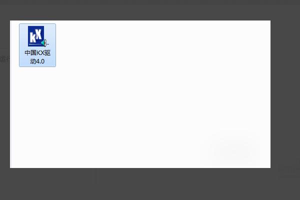 创新5.1声卡驱动安装方法1