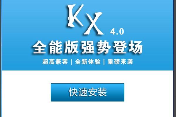 创新5.1声卡驱动安装方法2