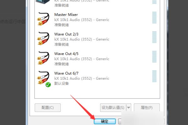 创新5.1声卡驱动安装方法5