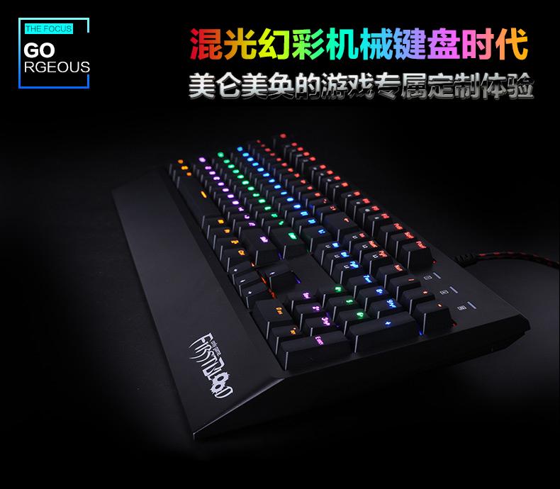 黑爵ak48键盘驱动下载