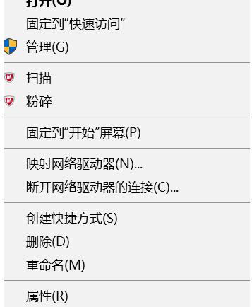 tl wn321g 无线网卡驱动常见问题2