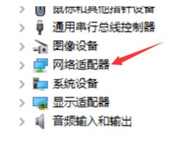 tl wn321g 无线网卡驱动常见问题4