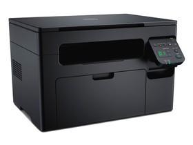 戴尔b1163打印机驱动软件