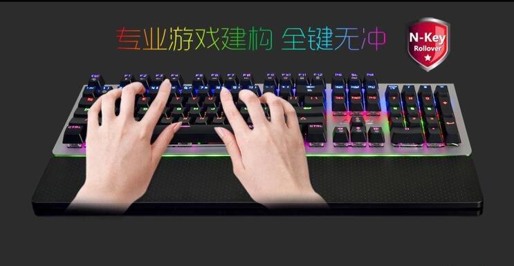 黑爵ak49键盘驱动下载