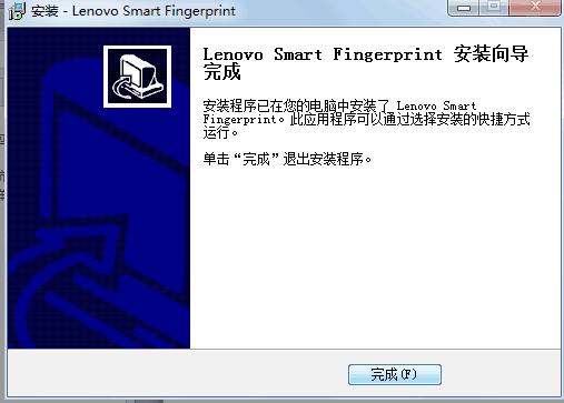 宏碁墨舞x40指纹驱动安装方法4
