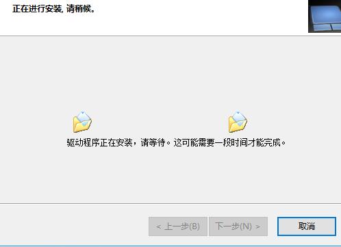 宏碁Aspire 5515触摸板驱动安装教程3