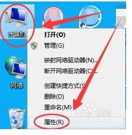 宏碁5552读卡器驱动安装教程1