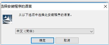华硕2070super驱动安装教程1