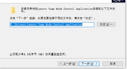 MX150显卡驱动安装教程2