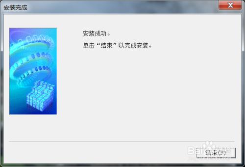佳能2204ad复印机驱动驱动安装方法1