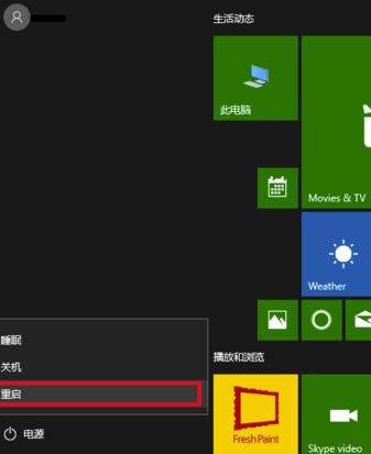 NVIDIA显卡驱动怎么回退10