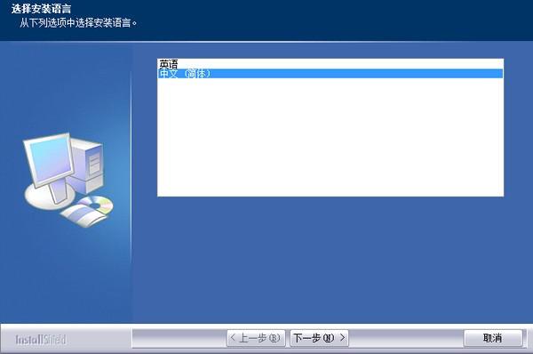 方正K200扫描仪驱动安装方法1
