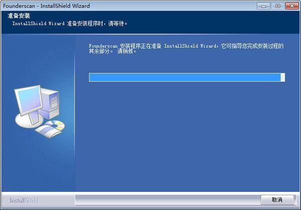 方正K200扫描仪驱动安装方法2