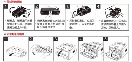 安装步骤5