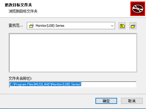 华硕m2n68声卡驱动安装教程1