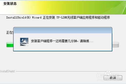 瑞昱ALC880声卡驱动安装教程3