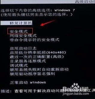 瑞昱ALC880声卡驱动安装不上解决方法1