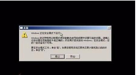 瑞昱ALC880声卡驱动安装不上解决方法2