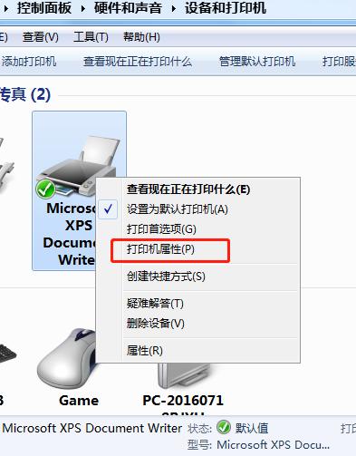 佳能mx518打印机无线设置2