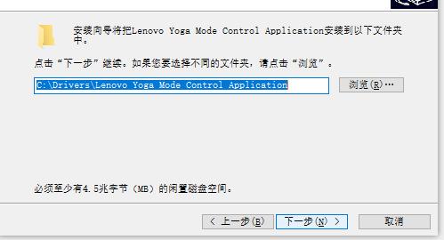 创新x fi声卡驱动安装教程3