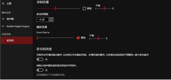 创新kx3549声卡驱动使用方法4