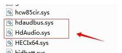 创新sb0612声卡驱动常见问题4