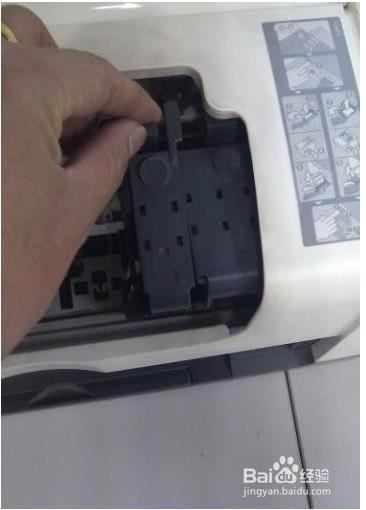 佳能mp198墨盒安装3