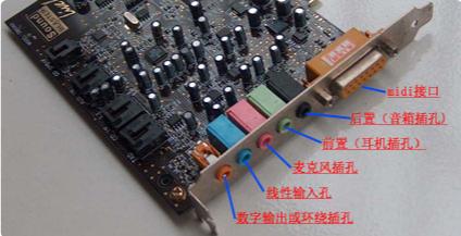 创新Recon3D声卡驱动常见问题