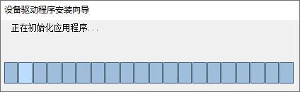 联想g450笔记本声卡驱动安装方法2