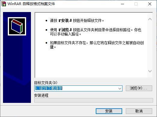 联想t61笔记本声卡驱动安装方法2
