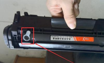 惠普1008打印机怎么加墨3