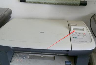 惠普1008打印机怎么加墨6