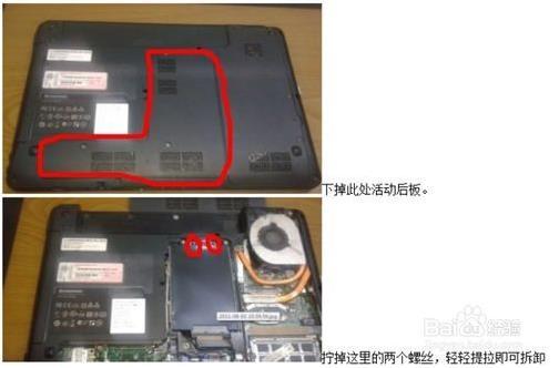 联想z370换固态硬盘1