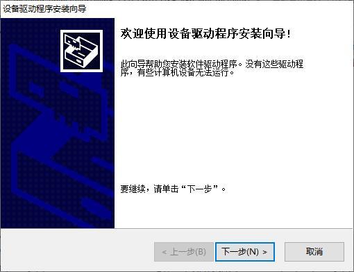 宏基笔记本蓝牙驱动安装方法2