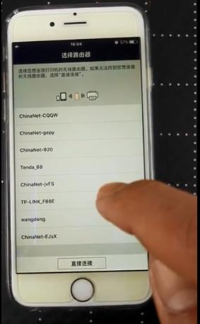 佳能ts308打印机怎么连接手机3