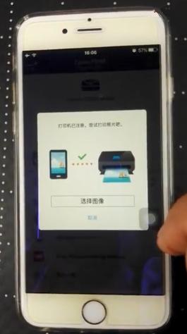 佳能ts308打印机怎么连接手机4