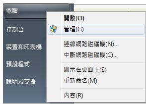 七彩虹gt430显卡驱动安失败1