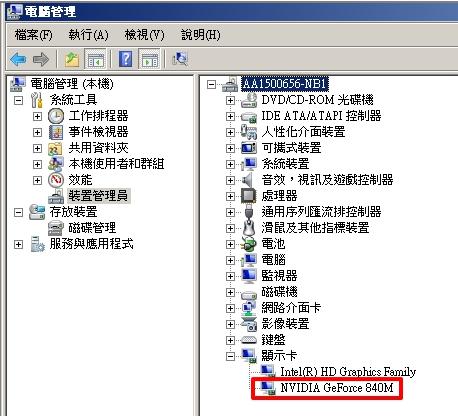 七彩虹gt430显卡驱动安失败2