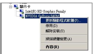 七彩虹gt430显卡驱动安失败3