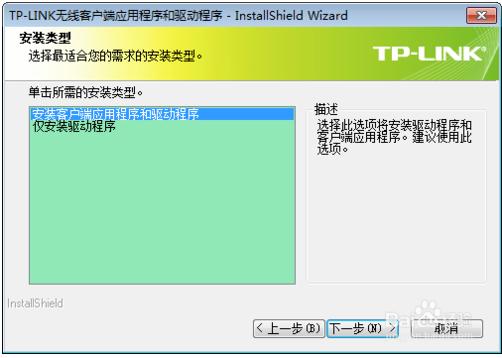TP-LINK2020PCI网卡驱动安装教程