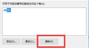 惠普dvd驱动器怎么删除1