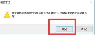 惠普dvd驱动器怎么删除2