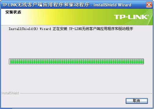 tl-wn725n无线网卡驱动安装方法6