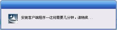 tl-wn725n无线网卡驱动安装方法7