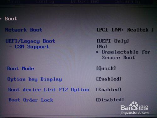 g5080怎么设置u盘启动2