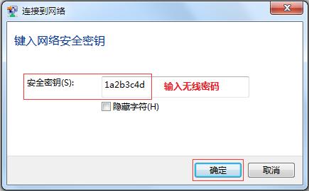 tl-wn726n怎样设置上网2