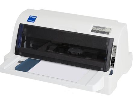 epsonl101打印机驱动